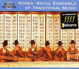 Seoul Ensemble of Traditional Music