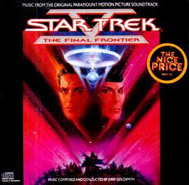 Jerry Goldsmith - Star Trek V: The Final Frontier