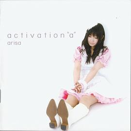 "arisa... - activation ""a"""