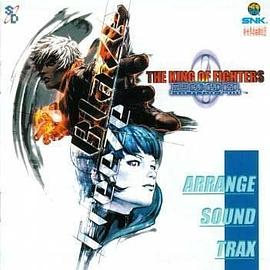 新世界楽曲雑技団 - THE KING OF FIGHTERS 2000 Arrange Sound Trax