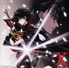 X ORIGINAL SOUNDTRACK1