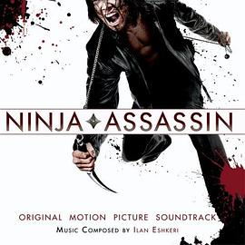Various / Soundtrack - Ninja Assassin: Original Motion Picture Soundtrack