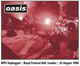 Oasis - MTV Unplugged