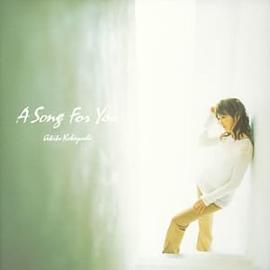 小林明子 - A Song For You~Carpenters anthology~