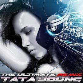 Tata Young - The Ultimate Remix