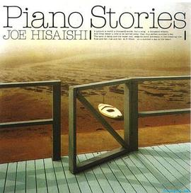 久石让 Joe Hisaishi - Piano Stories