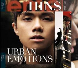 URBAN EMOTIONS 2nd edition