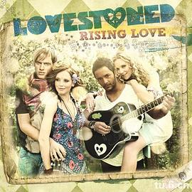 Lovestoned - Rising Love