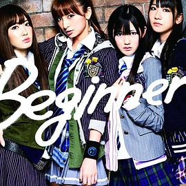 AKB48 - Beginner(Type-B)(DVD付)