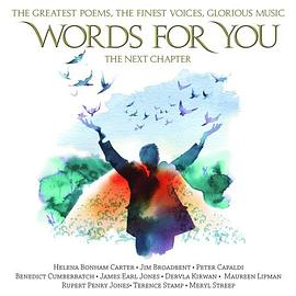 Various Artists - Words For You - The Next Chapter