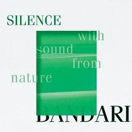 Silence With Sound From Nature
