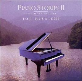 Piano Stories II - The Wind Of Life