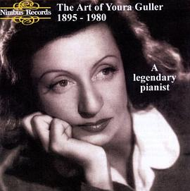 The Art of Youra Guller, 1895-1980