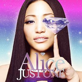 Alice - JUST ONE