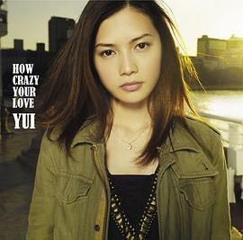 YUI - HOW CRAZY YOUR LOVE [DVD付初回限定盤]