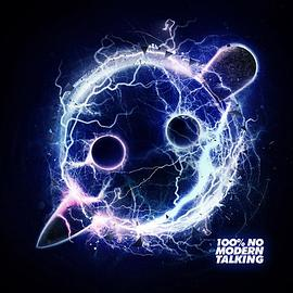 Knife Party - 100% No Modern Talking