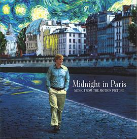 Various Artists - Midnight In Paris (Music from the Motion Picture)
