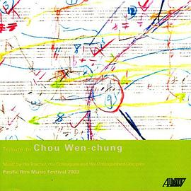 Empyrean Ensembel... - Chou Wen-chung: Windswept Peaks / SHENG, B.: 4 Movements (Tribute to Chou Wen-chung - A Celebration of His 80th Birthday) (Ensemble Parallele)