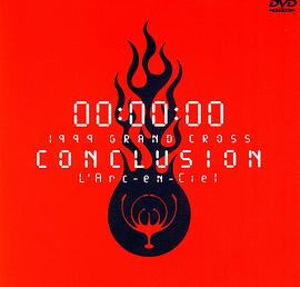 L'Arc~en~Ciel - 1999 Grand Cross Conclusion
