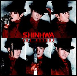 Shinhwa... - 10집 The Return