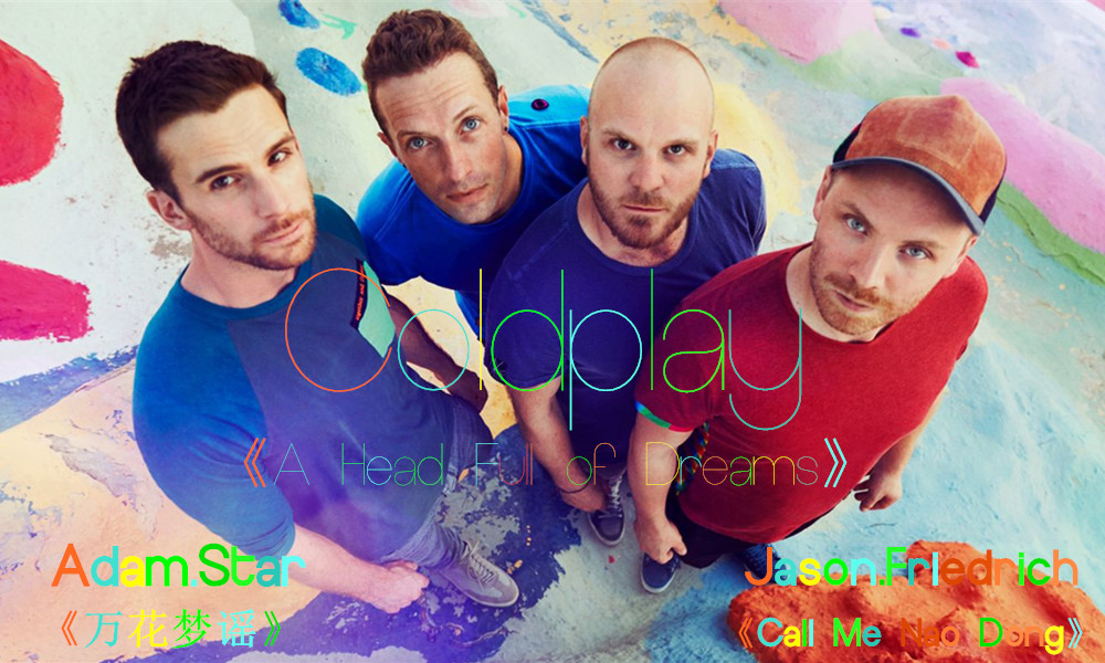 Coldplay(Flashbulb镁光灯横幅图)